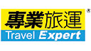 Travel Expert Group Management Limited