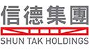 Shun Tak Holdings Limited