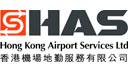 Hong Kong Airport Services Ltd