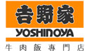 Yoshinoya Fast Food (Hong Kong) Limited