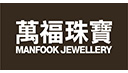 Man Fook Jewellery Holdings Limited