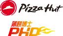 Pizza Hut / PHD 薄餅博士