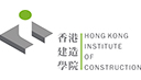 Hong Kong Institute of Construction