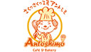 Antoshimo Cafe & Bakery