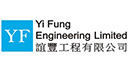 Yi Fung Engineering Ltd