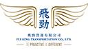 Fly King Transportation Co Ltd