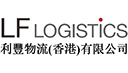 LF Logistics (Hong Kong) Ltd