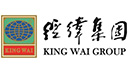 HONG KONG KING WAI GROUP COMPANY LIMITED