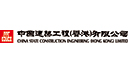 China State Construction Engineering (Hong Kong) Limited
