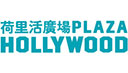 Plaza Hollywood Limited