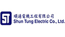 Shun Tung Electric Co Ltd