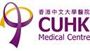CUHK Medical Centre