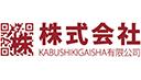 Kabushikigaisha Limited