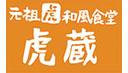 Asmo Catering (HK) Co., Ltd.