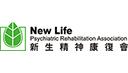 New Life Psychiatric Rehabilitation Association