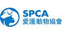 SPCA (HK)