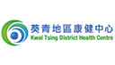 Kwai Tsing District Health Centre