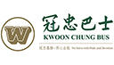 Kwoon Chung Bus Holdings Limited