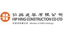 Hip Hing Construction Co Ltd