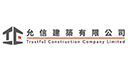 Trustful Construction Co Ltd