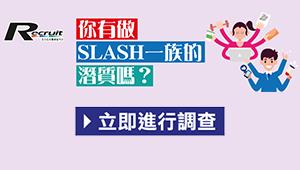 online survey slash