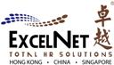 ExcelNet Total HR Solutions