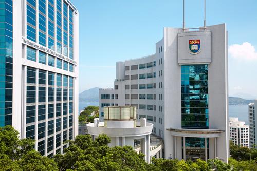 香港大學2020至2021年度精神醫學(思覺失調學) 碩士及深造文憑課程 (兼讀制) 現正招生