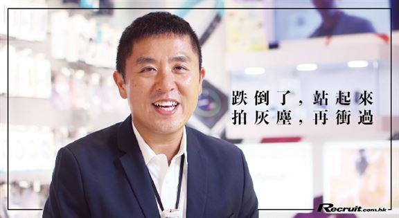 自強不息   Leader Radio Technologies Ltd.總經理陳利