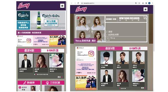 BoBo說,現時網頁設計要採用Responsive Web Design技術,來讓使用者可於不同的裝置上,包括電腦、手機及平板,瀏覽品牌的資訊。圖為BoBo與團隊的網頁設計作品之一,顯示出同一個品牌在不同裝置上的介面。
