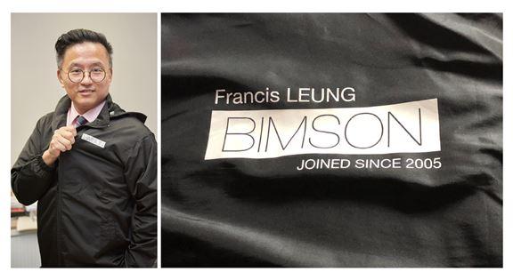 梁志旋說要以推廣BIM為己任,就連車牌也改了做「BIMSON」。