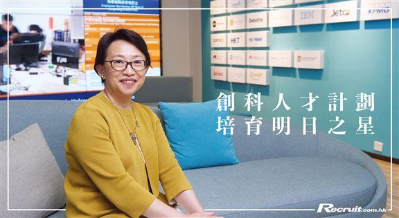 科研精神 培育菁英 香港科技園公司首席商務總監徐建博士