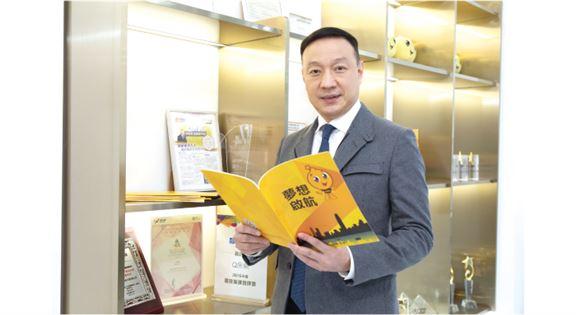 陳坤興說,公司擴充人手,亦歡迎兼職和自僱人士加盟,以靈活彈性模式發展事業。