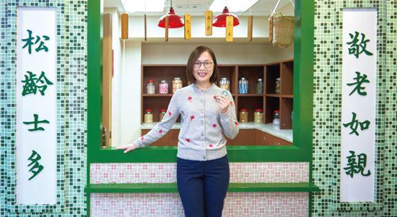 松齡樂軒其中有一樓層為「模擬社區空間」,以香港60年代社區環境作布置,設有懷舊士多、餐廳、巴士站等。「同事照顧長者之餘,亦希望透過不同活動,助他們重拾回憶與自我價值。」