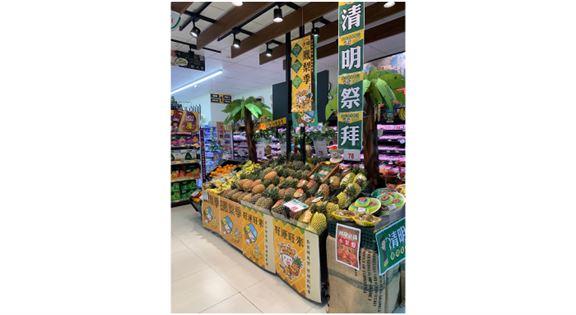 現在是鳳梨盛產季節,超巿都有賣。