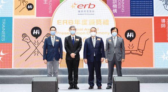 ERB早前舉辦年度頒獎禮,表揚學員積極進取,增值自強,以及其他持份者協助學員跨越逆境,開展事業。