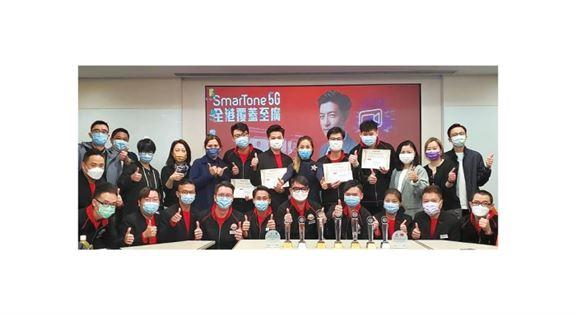 SmarTone門市團隊在香港零售管理協會「2020傑出服務獎」中奪得多個獎項。