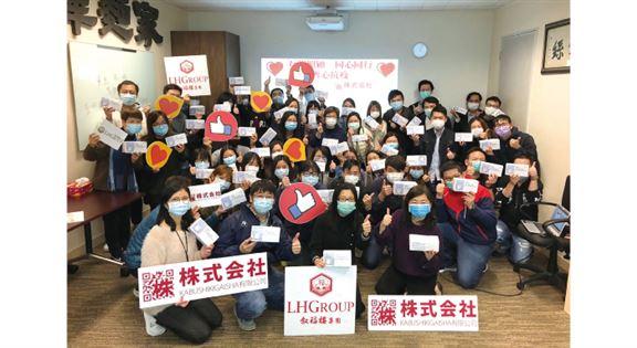 黃傑龍說, 企業抗疫需得到員工支持。