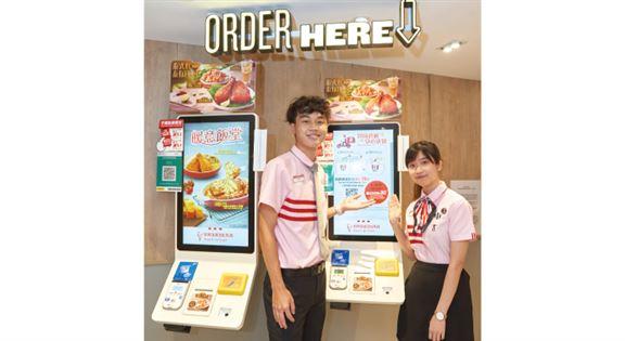Wesley說,KFC近年致力推動數碼化,除加設自助點餐機,亦推出 Click-and-Collect 手機應用程式讓顧客預先點餐,並持續提升功能,加入個人化體驗,如積分獎賞、電子錢包、親友推薦等。