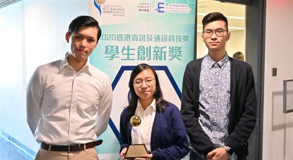 Pearly(中)求學時積極參與資訊科技比賽並贏得多個獎項,包括「香港資訊及通訊科技獎2020學生創新獎冠軍(大專及本科組)」。
