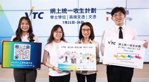Pearly(左二)介紹VTC網上統一收生計劃及分享學習心得。