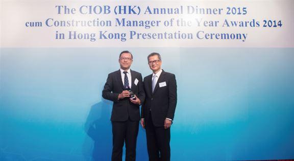 謝偉正曾獲得「香港傑出建造經理」獎項。