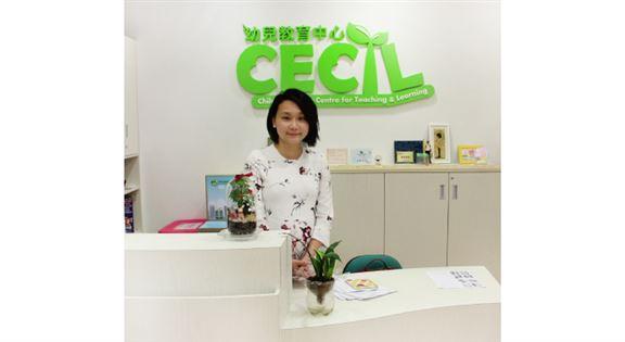 IVE(沙田)幼兒教育中心高級講師鄭曉萍博士(Heidi)指出,近年政府增撥資源,不但提升了幼兒教育從業員的專業水平,亦增加了行業的人力需求。
