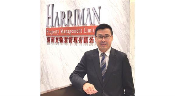 馮文豪說,夏利文於今年初新成立Lux Service Team,專責管理超級豪宅,引進酒店式管家服務,整個團隊來自5星級酒店、擁有豐富酒店管理經驗。