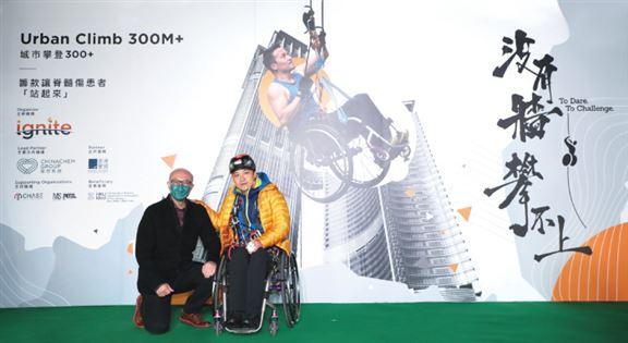 蔡宏興為華懋集團執行董事兼行政總裁。集團今年初支持下肢癱瘓的攀石運動員黎志偉攀登如心廣場,勉勵港人堅毅不撓、接納多元和共融,迎難而上。