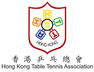 Hong Kong Table Tennis Association