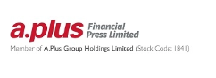 A.Plus Financial Press Limited
