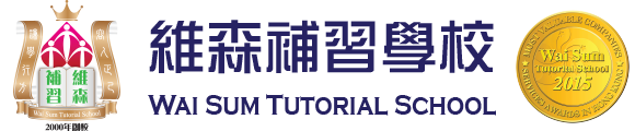 Wai Sum Tutorial School