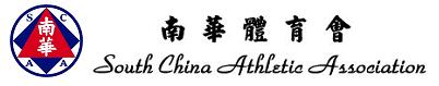 South China Athletic Association 南 華 體 育 會