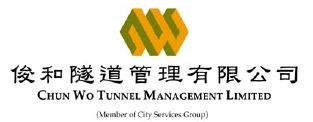 Chun Wo Tunnel Management Limited