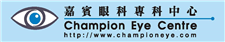 Champion Eye Centre